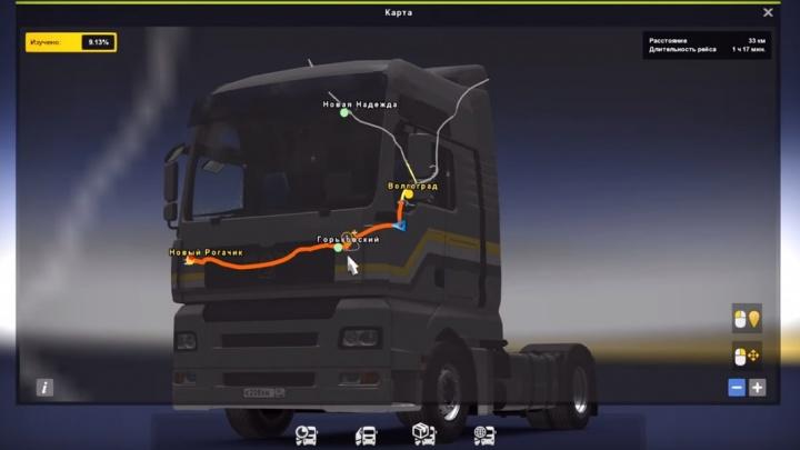 Волгоград появился в игре-симуляторе дальнобойщиков