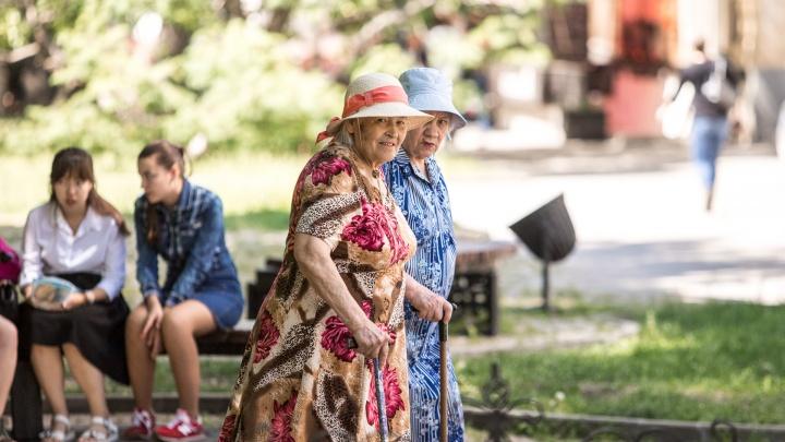 Дождей не предвидится: на выходных ростовчан ожидает теплая и ясная погода