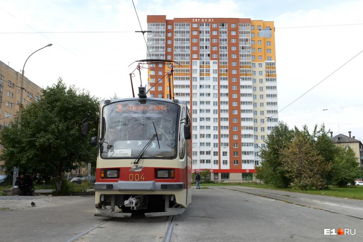 Сейчас это лишь конечная трамваев №2 и 25