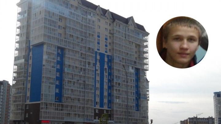 В Тюмени погиб прикамский спортсмен. Он выпал с 15-го этажа жилого дома