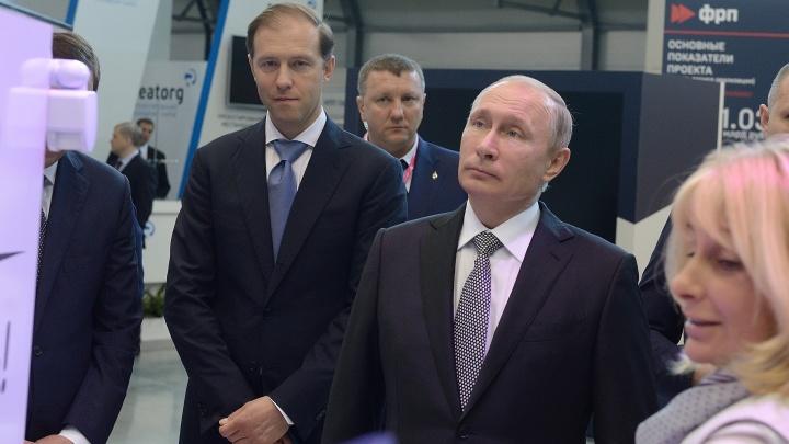В Екатеринбург прилетел самолёт с президентским пулом