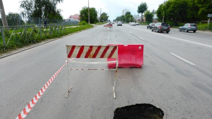 В «СИБЭКО» назвали сроки ремонта огромных ям на Немировича-Данченко