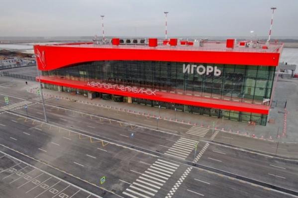 В новый аэропорт — новые рейсы