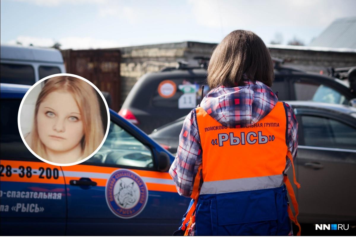 Пропавшую девушку разыскивают уже три дня