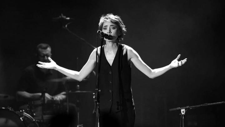 Земфира представила фанатам две новые песни