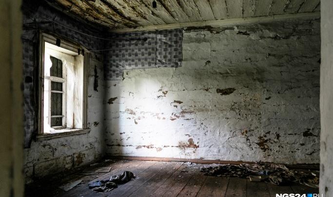 Нашли в подвале: родной брат 9 лет хранил тайну убийства собственной 14-летней сестры