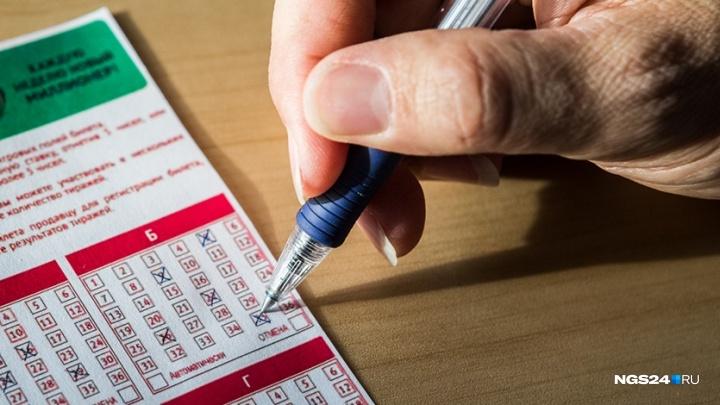 Красноярец купил на почте лотерейный билет за 100 рублей и выиграл миллион