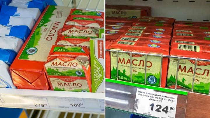 Такого ты не ожидал: как за 2 года изменились цены на продукты на примере одного магазина
