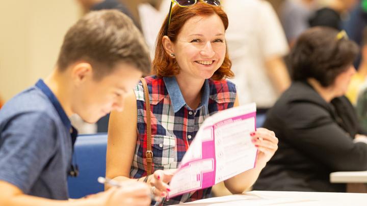 В Екатеринбурге 19 мая пройдет всероссийский форум «День профориентации для старшеклассников»