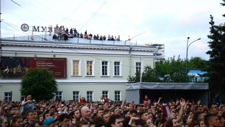 Власти заявили, что фестивальUral Music Night точно состоится