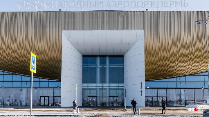 В пермском аэропорту задерживаются рейсы в Домодедово и Шереметьево