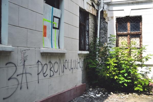 Уже больше 20 лет волгоградские чиновники не хотят или не находят возможности отремонтировать ДК