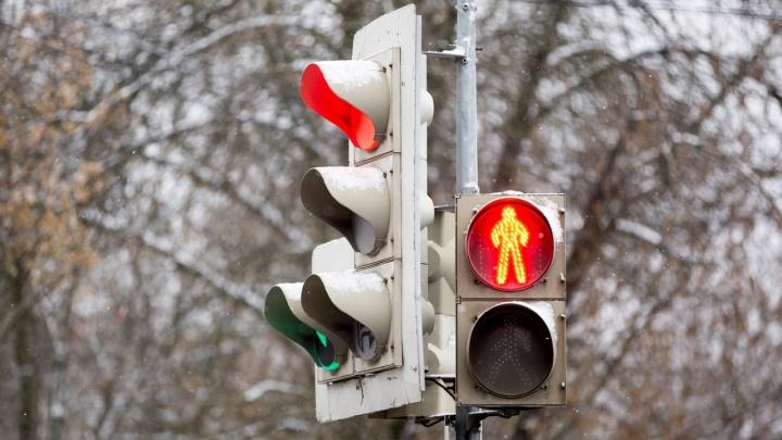 Прокуратура потребовала от властей поставить светофор на перегруженном проспекте в Ярославле