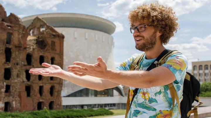 «Еще есть над чем поработать»: Илья Варламов сдвинул Волгоград в рейтинге лучших городов России