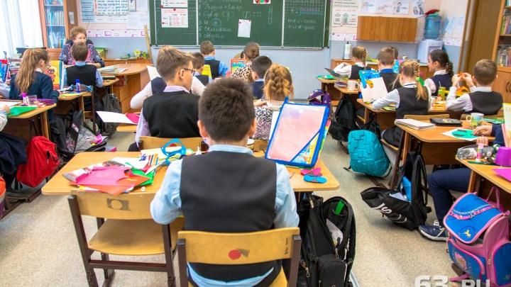 В Самарской области преподавателям разрешили продлевать уроки в школах