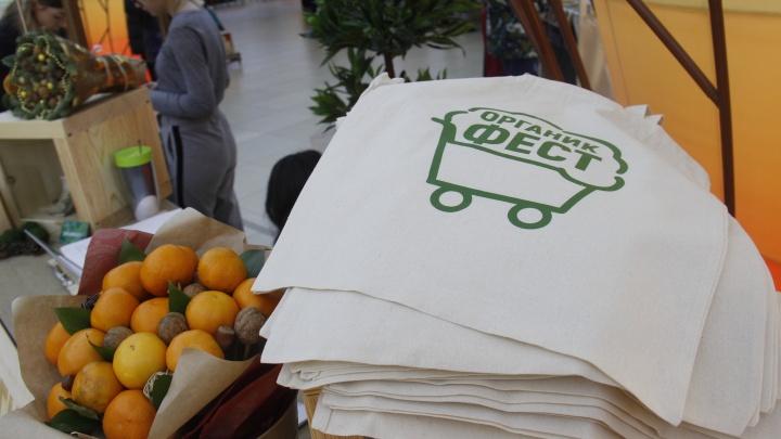 Слет вегетарианцев: в ТРЦ «Галерея Новосибирск» открылась ярмарка еды без мяса