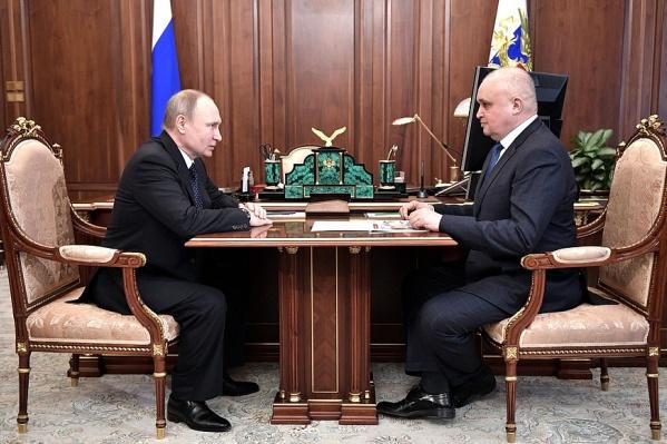 Сергей Цивилёв (справа) совсем недавно встречался с Владимиром Путиным —в конце февраля они обсудили развитие угледобычи в Кузбассе