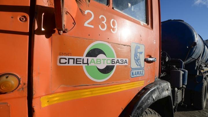 101 рубль в месяц: в Екатеринбурге снизили тарифы на вывоз мусора