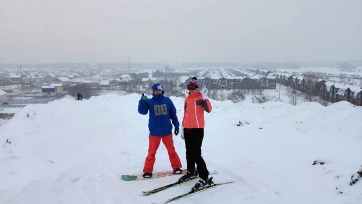 В Новосибирске продают квартиры рядом с горнолыжным склоном