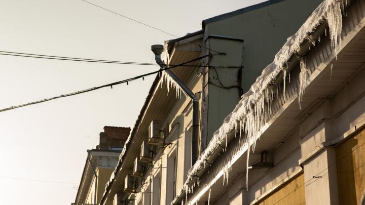В Ярославле ударил мороз: это надолго? Смотрим прогнозы погоды