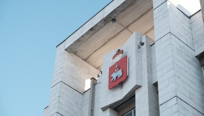Прокуратура обжаловала приговор чиновнику краевого Минобра, осужденного за кражу 4 миллионов рублей