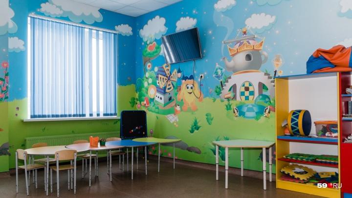 Два пермских санатория объединят с Детской краевой больницей. Врачей обещают не сокращать