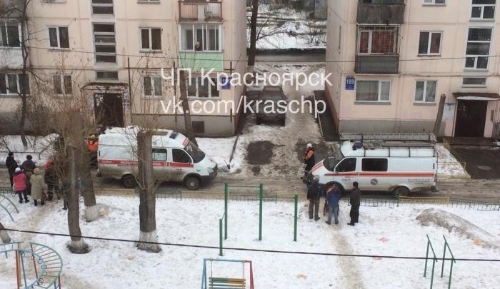 Сотрудников «Жилфонда» оштрафовали за падение бетонного козырька на голову женщины