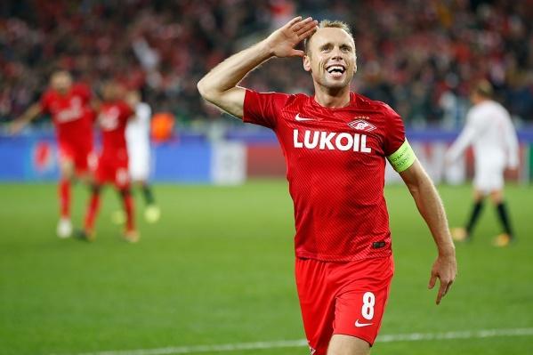 Денис Глушаков играл в «Спартаке» шесть лет