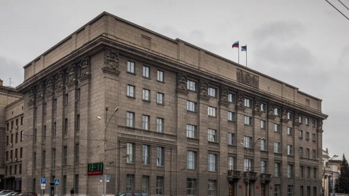 Мэрия Новосибирска осталась без света на два часа