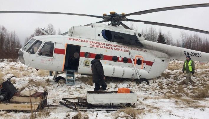 В Прикамье туриста экстренно эвакуировали на вертолете