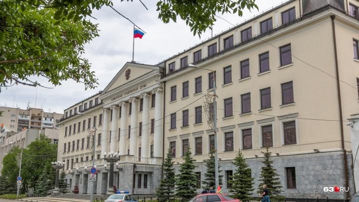 Житель Красноярского края пытался разгромить здание областного парламента в Самаре