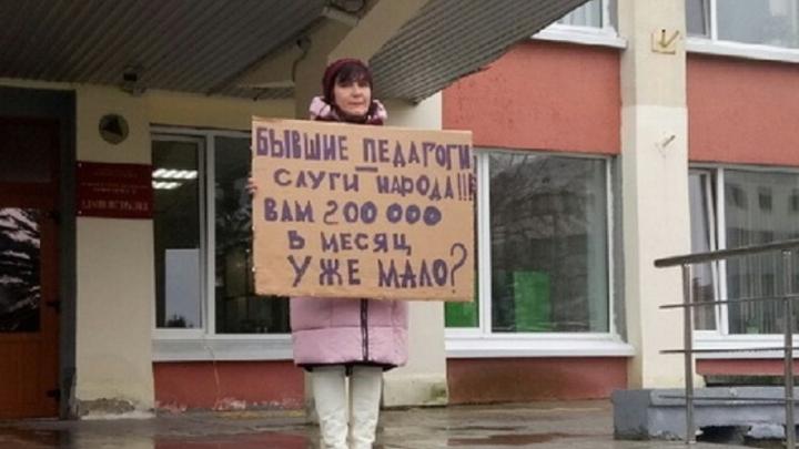 «За какие заслуги?»: северодвинцев не пустили на обсуждение повышения зарплаты депутатам-единороссам