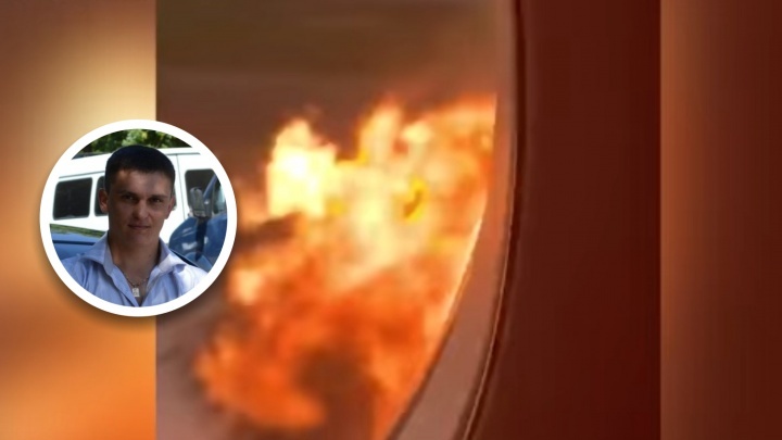 «Я видел эту молнию. Очень сильная»: пассажир Sukhoi Superjet рассказал, как загорелся самолет