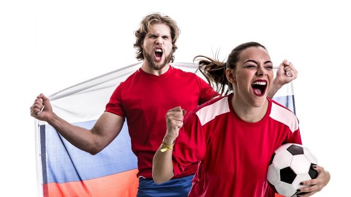 «Как на стадионе побывал!»: где поболеть за сборную России в матче с фаворитами мирового футбола