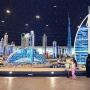 На поиск пасхального клада — в Дубай: отель в Эмиратах приготовил сюрприз для пермяков