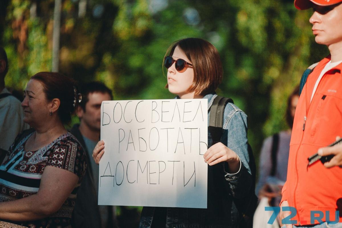 Согласно опросам, 90% россиян против пенсионной реформы. Большая часть опрошенных считает, что не каждый сможет дожить до пенсионного возраста