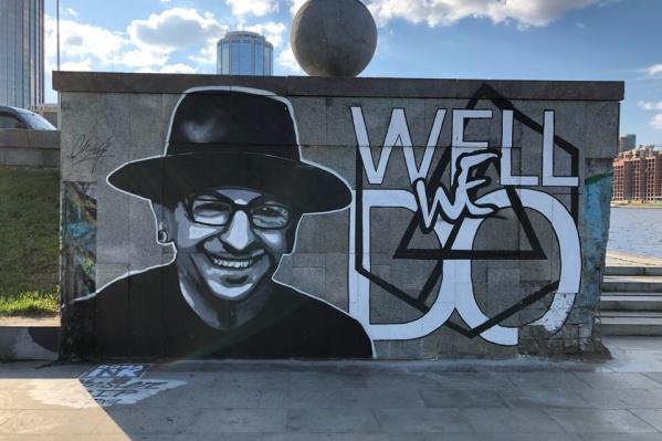 Так граффити выглядят сейчас