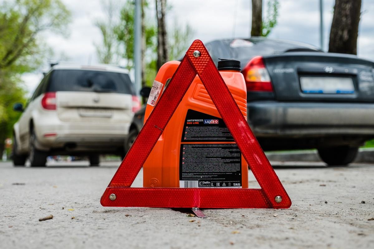 После аварии не забывайте выставить знак аварийной остановки