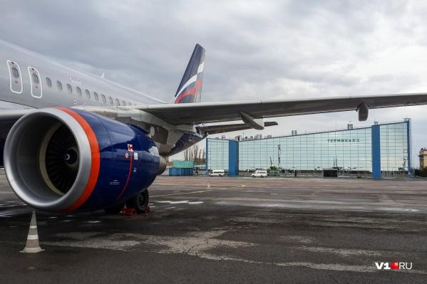Взлетно-посадочные полосы и перрон принадлежат не аэропорту Волгограда, а России