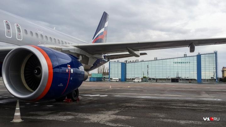 Аэропорт Волгограда расплатился с долгами по аренде у России взлетно-посадочной полосы