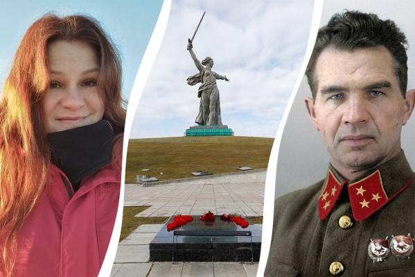 Екатерина Чуйкова рассказала, как восхищается Волгоградом и волгоградцами
