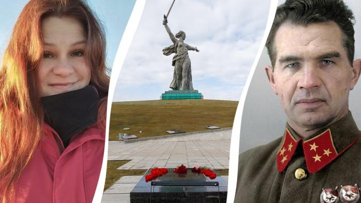 «Здесь совершенно невероятные люди»: внучка маршала Чуйкова о пафосе, чиновниках и настоящем Волгограде
