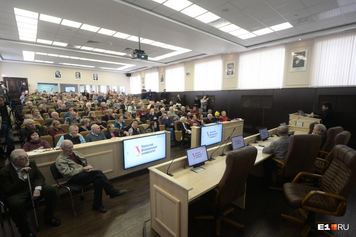 Ежегодная конференция памяти группы Игоря Дятлова прошла в главном корпусе УрФУ