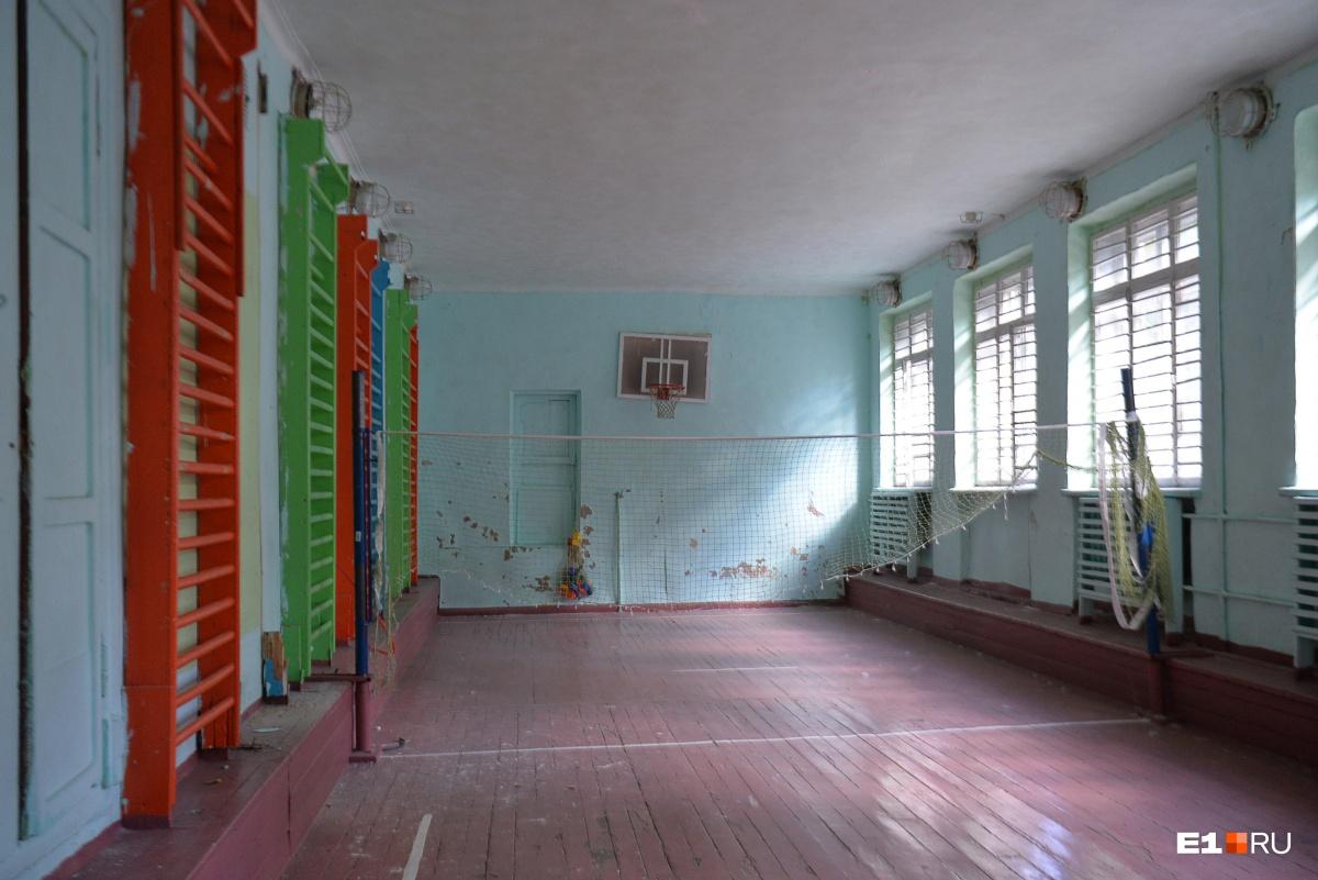 Таким был старый спортзал