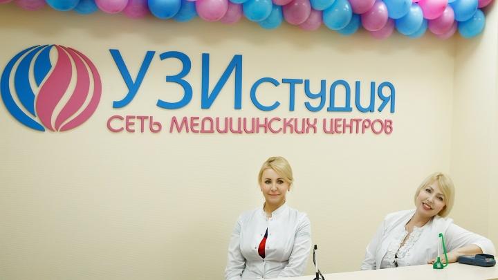 Недалеко от метро «Октябрьская» открылась новая «УЗИ-студия»: выгодные ценыв первые дни работы