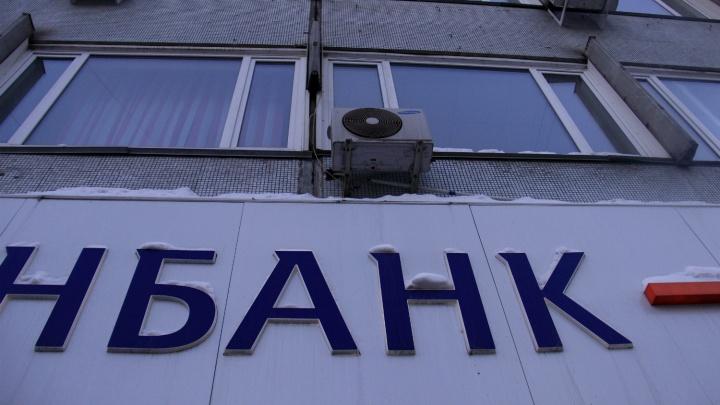 Банкоматы вымирают:в Новосибирске стало меньше аппаратов по выдаче денег