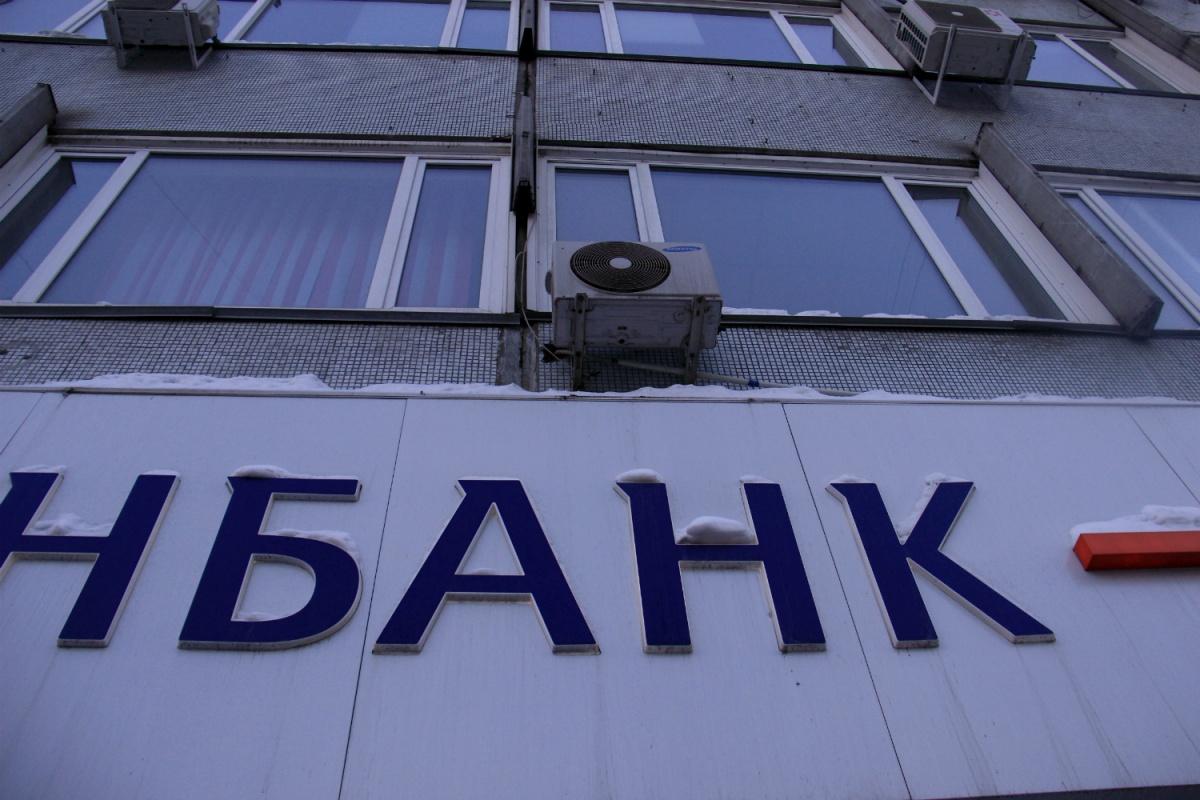 Банки занимают лучшие места на первых этажах