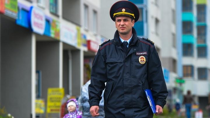 Голосуйте за своего: в Екатеринбурге объявили конкурс на лучшего участкового