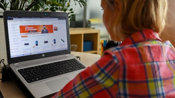 Поймать удачу в сети: 9 секретов успешного интернет-шопинга