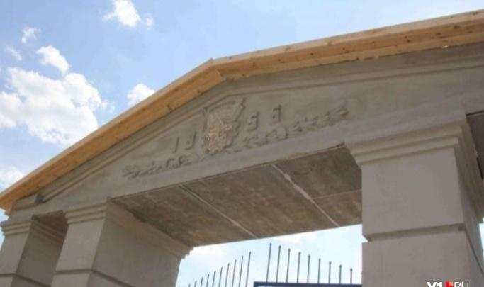Будет рекреационная зона: участку земли у стадиона «Пищевик» поменяют назначение